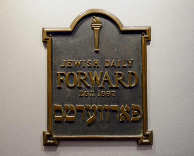 A plaque from the original Forward offices, which now rests in the newspaper's latest location, in Lower Manhattan.  (Photo: Getty Images)