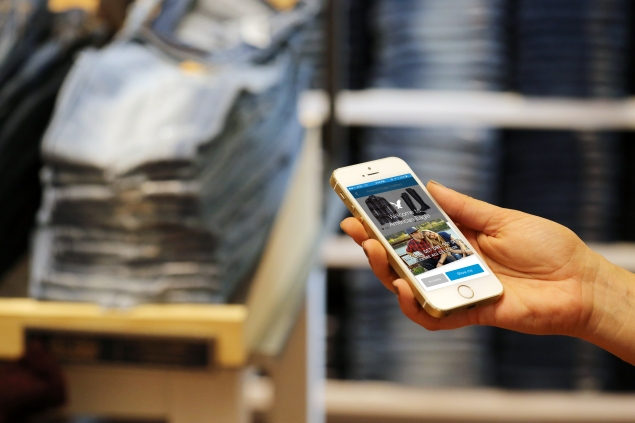 Shopkick lets you earn rewards simply for walking into a store. (Photo: Shopkick)