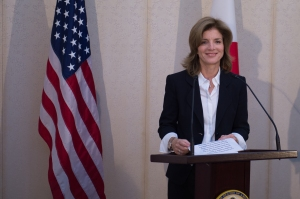 NARITA, Japan (November 15, 2013) U.S. Ambassador Caroline Kennedy makes her first statement after arriving in Japan. [State Department photo by William Ng/Public Domain]