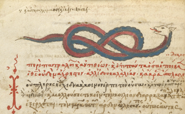 A snake, 1510 - 1520, Unknown. (Photo: J. Paul Getty Museum)