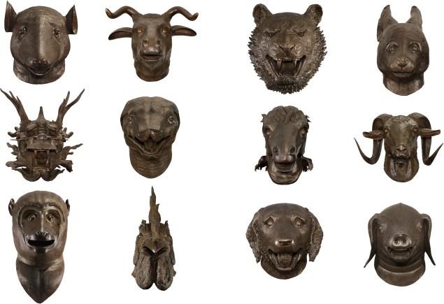 Circle of Animals / Zodiac Heads. (Photo: courtesy of Phillips)