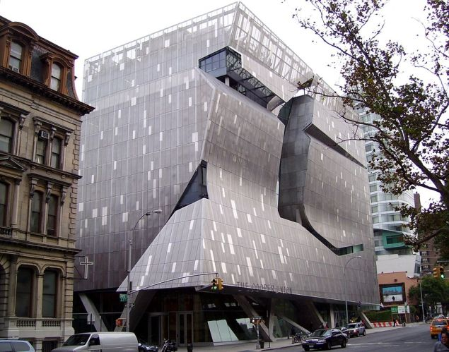 The new Cooper Union Academic Building, completed in 2009 at 41 Cooper Square.