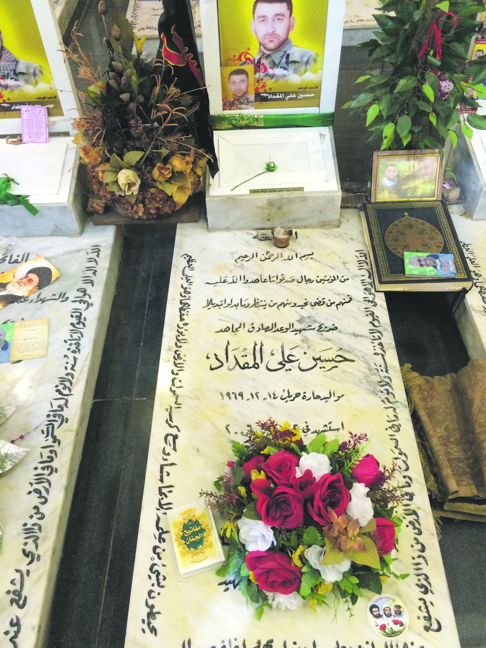 Grave site. Deceased unknown. Same graveyard as Hadi Nasrallah and Mustafa's mother buried at PHOTO CREDIT: Ken Silverstein