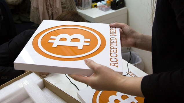 Bitcoin records may soon become reality, as YouTube stars are creating a soundtrack for cryptocurrency.(Getty Images)
