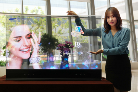Samsung's new smart mirror will debut in Hong Kong jewelry stores, but the company wants it to eventually be a staple in homes. (Photo: Business Wire)