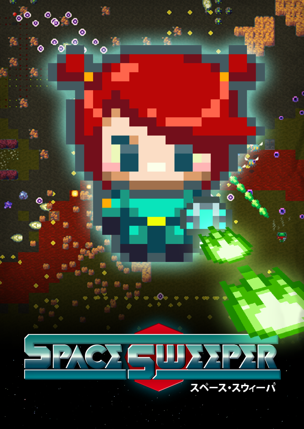 Space Sweeper, from Shinra Technologies.