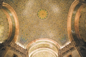 The ceiling of the commercial lobby. (Arman Dzidzovic/New York Observer.)