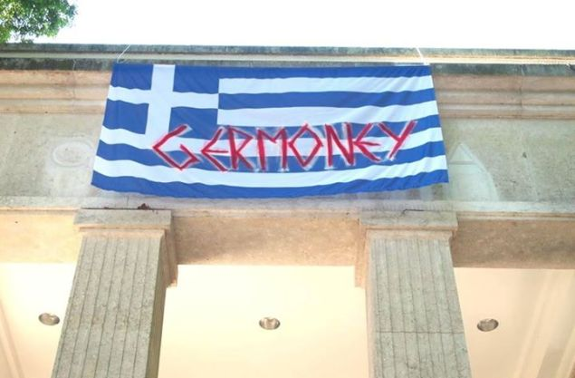 The Greek flag hung at the German pavilion at the Venice Biennale. (Photo: Courtesy of Hito Steyerl)