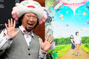 celebrate-takahashi-murakamis-jellyfish-eyes-premiere-with-opening-ceremony-1-2