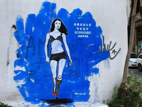 """Greek Debt Crisis means cuts."" (Photo: Acid Midget)"