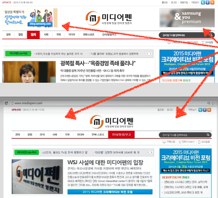 Mediapen.com, before and after. After the Observer's reporting on the unusually strong and anti-Semitic language found in several stories on Mediapen.com, Samsung removed its advertising from the site. The site's CEO until two months ago, Lee Eui Chun, is now the deputy minister of the Culture, Sports and Tourism.