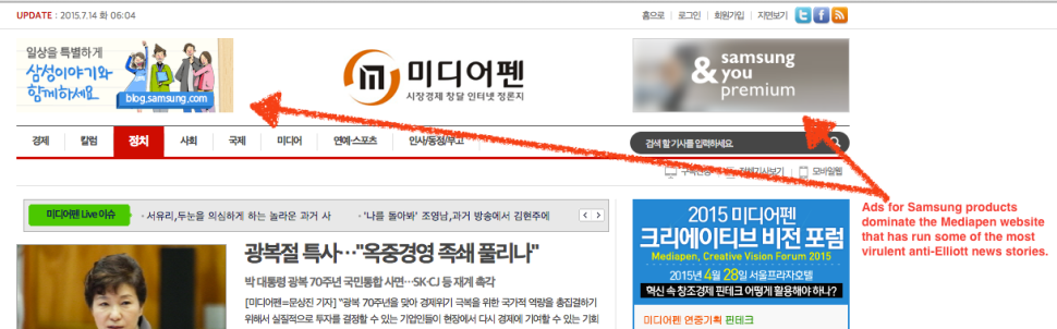 The Korean website Mediapen has been leading the charge against Elliott, but it's far from alone. Note the Samsung ads, which have continued to run even after the anti-Semitic attacks that appeared in Mediapen.