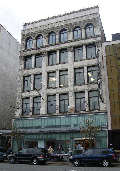 The Studio Museum in Harlem's current home at 144 West 125th Street. (Photo: Wikimedia Commons)