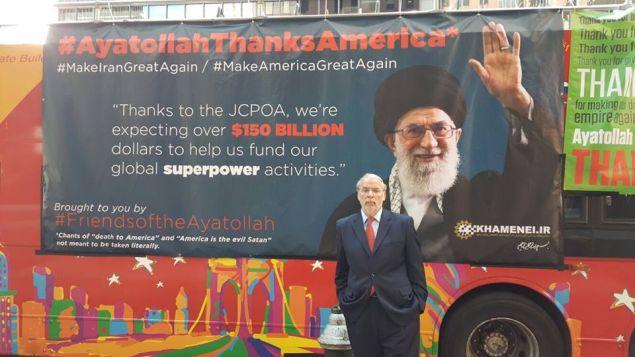 "Assemblyman Dov Hikind with his ""Ayatollah Thanks America"" bus (Photo: Assemblyman Dov Hikind's Office)."