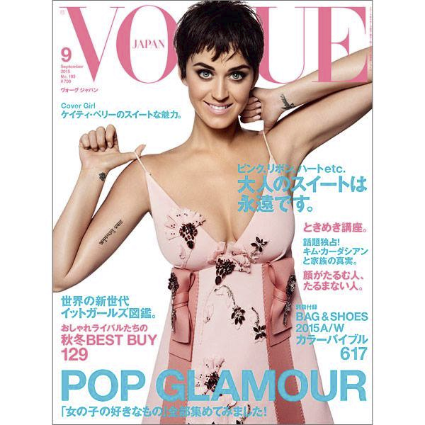 Ms. Perry on the cover of Vogue Japan. Photo: Facebook/Vogue Japan)