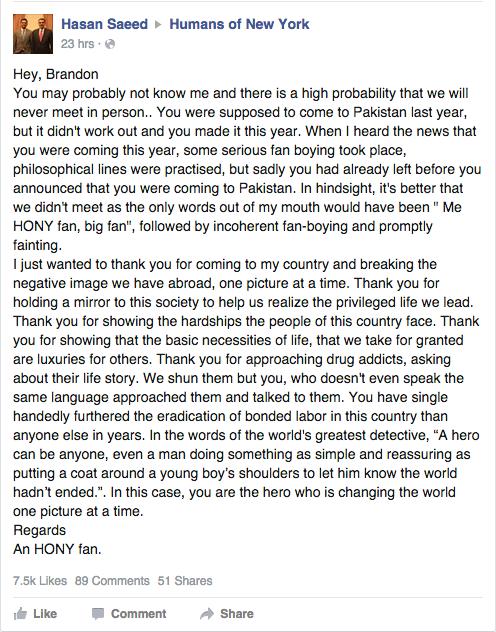 (Screengrab: Facebook)