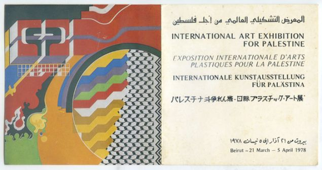 Invite for the International Art Exhibition in Solidarity with Palestine. (Photo: Courtesy Artist Space)