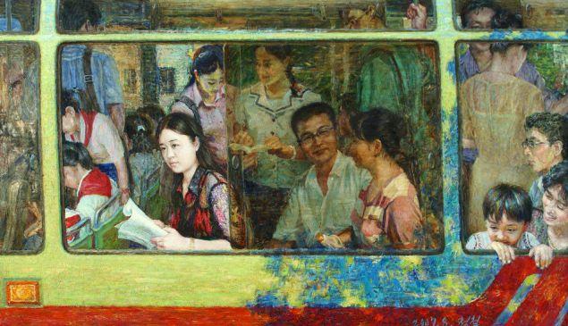 The Bus Ride, Jong Choi.