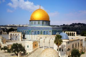Dome of the Rock, Temple Mount (Wikimedia)