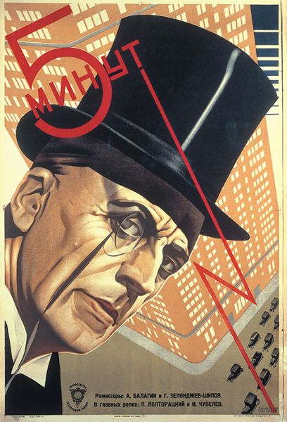 Anatoly Belsky's lithograph poster for Five Minutes, 1929. (Photo: Courtesy of the Merrill C. Berman Collection and the Jewish Museum)