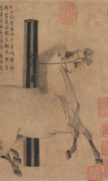 Han Gan (Chinese, active ca. 742–756). Night-Shining White (detail), ca. 750. Tang dynasty (618–907). China. (Photo: Courtesy of The Metropolitan Museum of Art, New York)