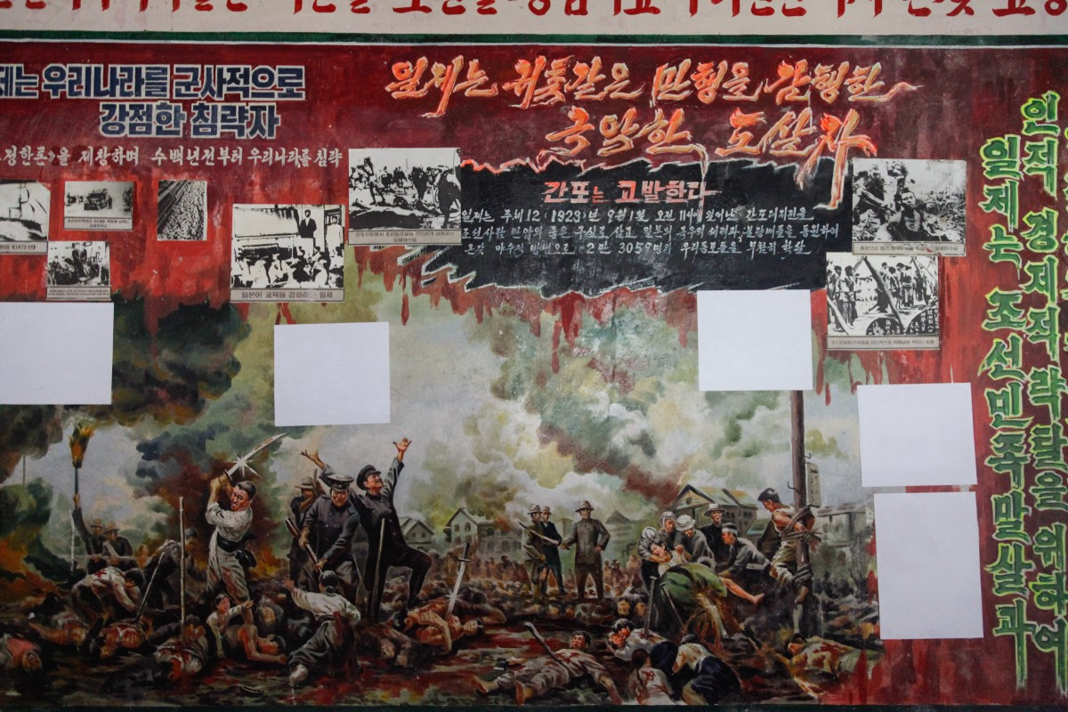 War mural in a North Korean primary school. If this is what we were allowed to see, I can only imagine what was hidden underneath those pieces of paper.