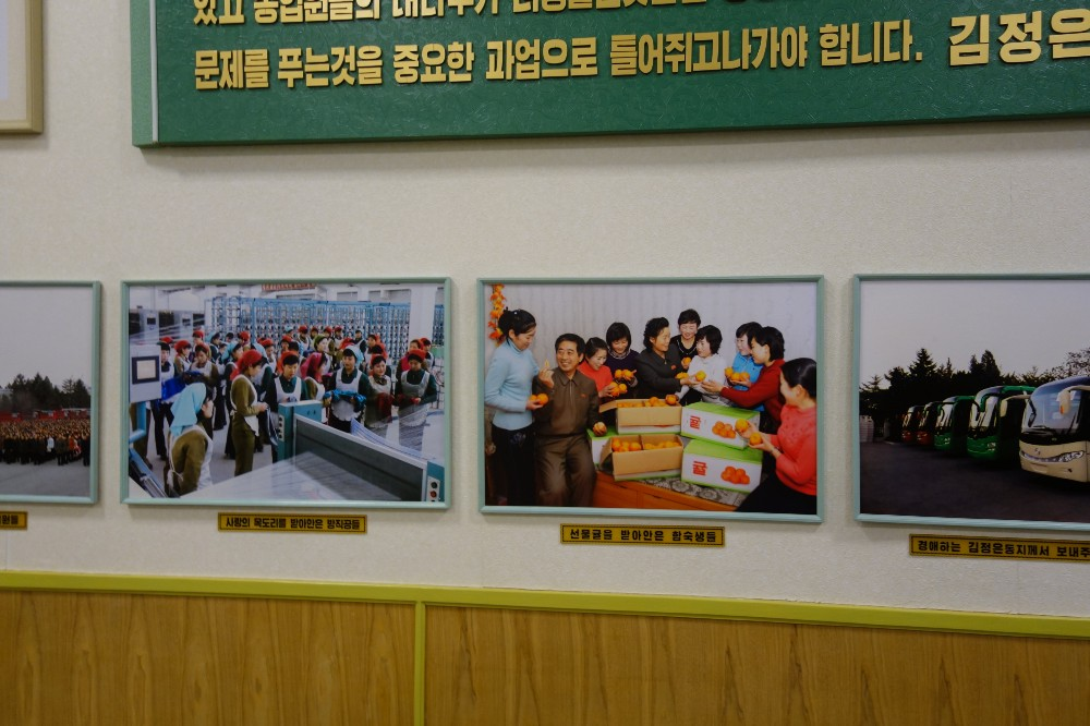 Museum exhibit displaying all the gifts the Dear Leaders have bestowed upon the factory