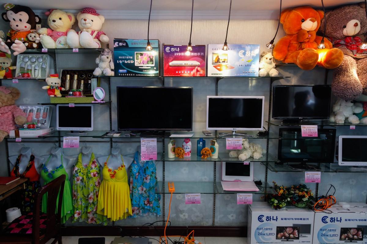 Hana Electronics company store
