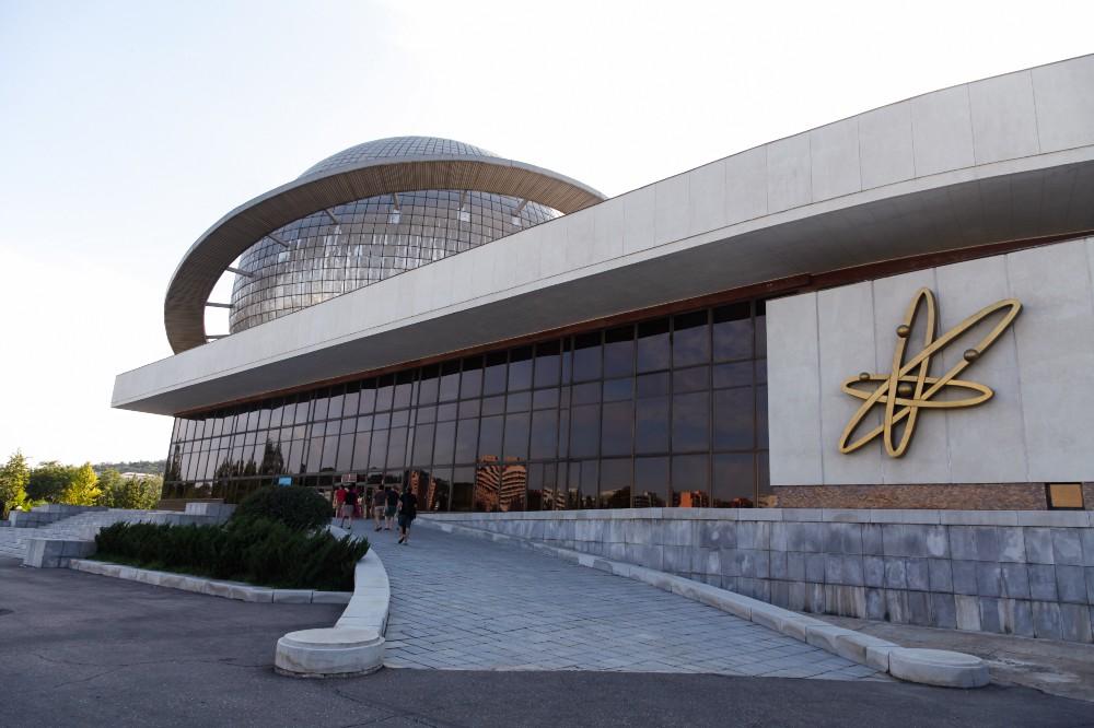 The Three Revolution Museum