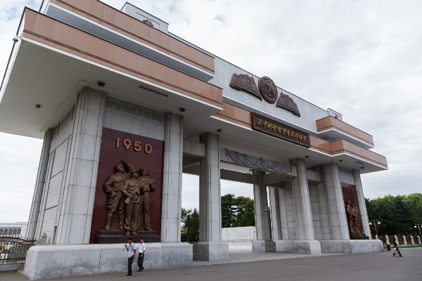 The Victorious Fatherland Liberation War Museum