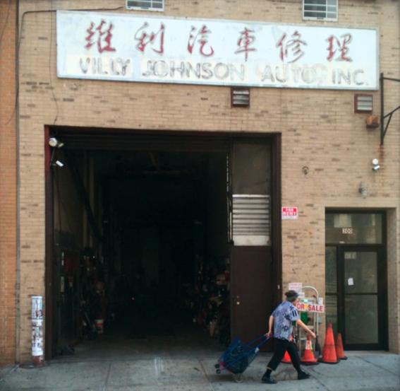 The 2016 home of Derek Eller Gallery on the Lower East Side. (Photo: Courtesy of Instagram)