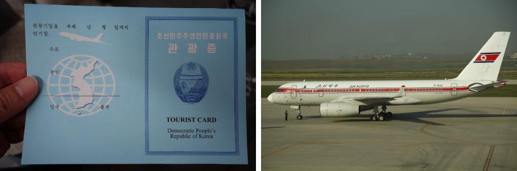 My North Korean visa card (left); Air Koryo, Korea's national air carrier (right)