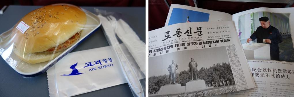 Mystery meat hamburger (left); In-flight propaganda (right)
