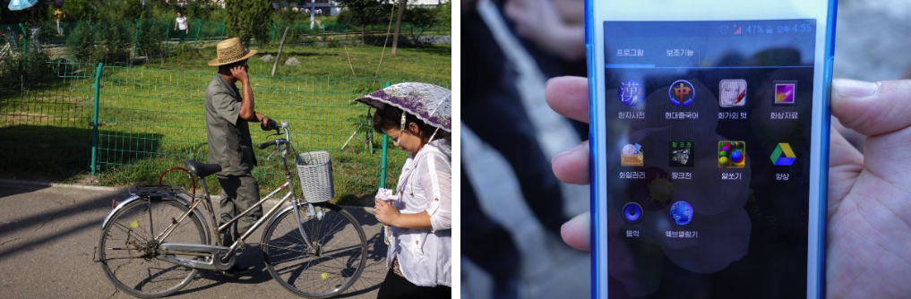I was surprised by how many people in Pyongyang had cellphones (left); My minder's Korean-made Arirang smartphone (right)