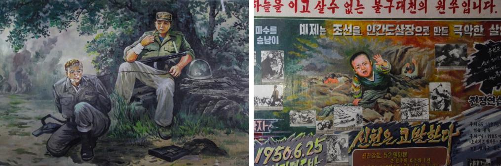 War propaganda on the walls of a primary school in Pyongsong, North Korea