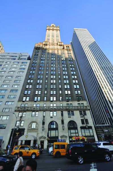 781 Fifth Avenue. (Courtesy Property Shark)