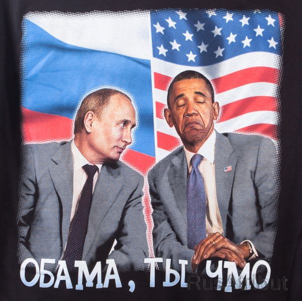 chernaya-futbolka-obama-chmo-4.1001x1001w