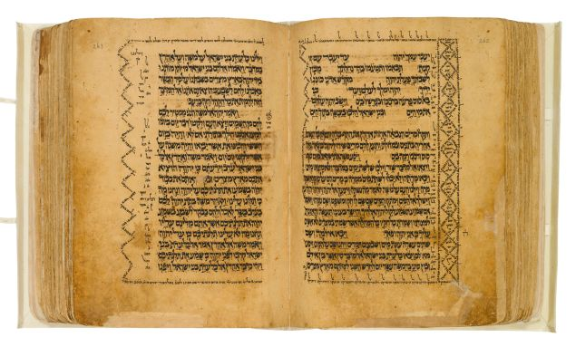 Hebrew Bible, Pentateuch, Sana, Yemen (1469). PHOTO: Courtesy Sotheby's