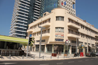 The French Institute in Tel Aviv. (Courtesy The French Institute)