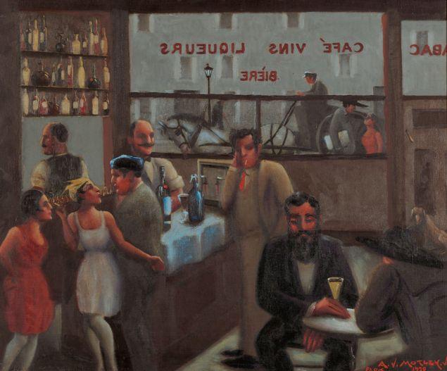 Archibald J. Motley Jr., Café, Paris, 1929. Image courtesy the Chicago History Museum, Chicago, Illinois © Valerie Gerrard Browne