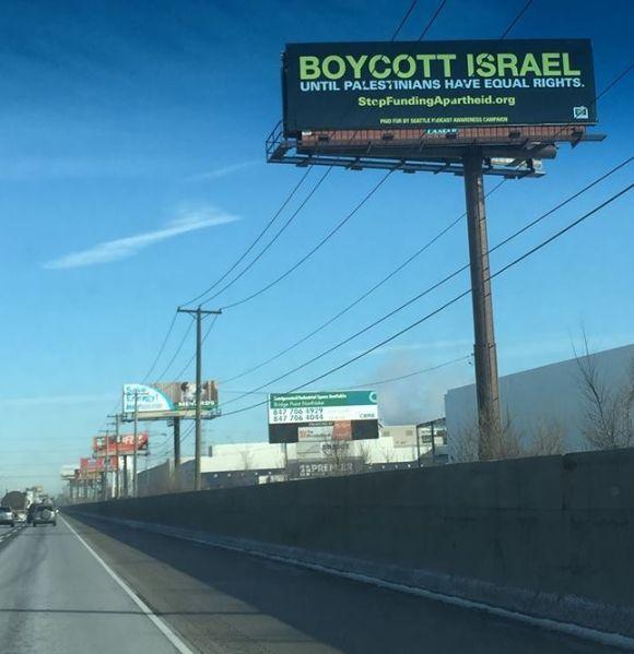 Lamar Advertising's 'Boycot Israel' billboard in Chicago.