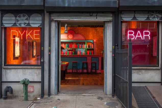 Eulogy for the Dyke Bar at Brooklyn Wayfarers last summer.