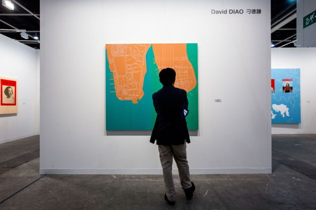 David Diao at Eslite Gallery, Taipei. Galleries sector, Art Basel in Hong Kong 2016.