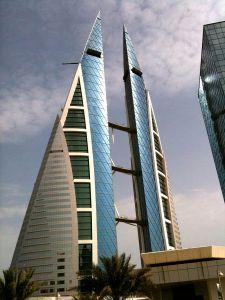 The Bahrain World Trade Center.