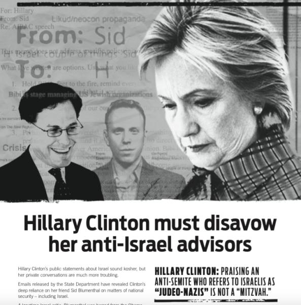 NYT Ad.
