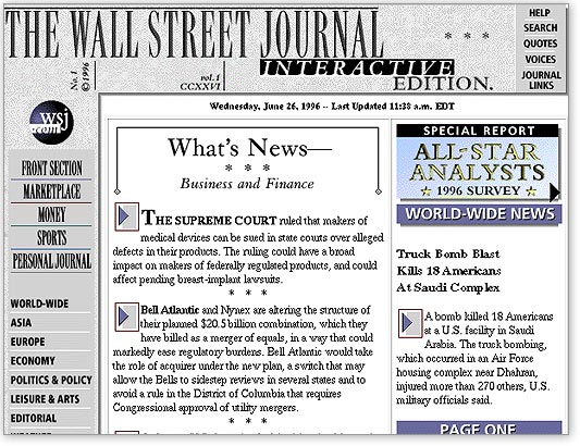 The WSJ homepage in 1996.