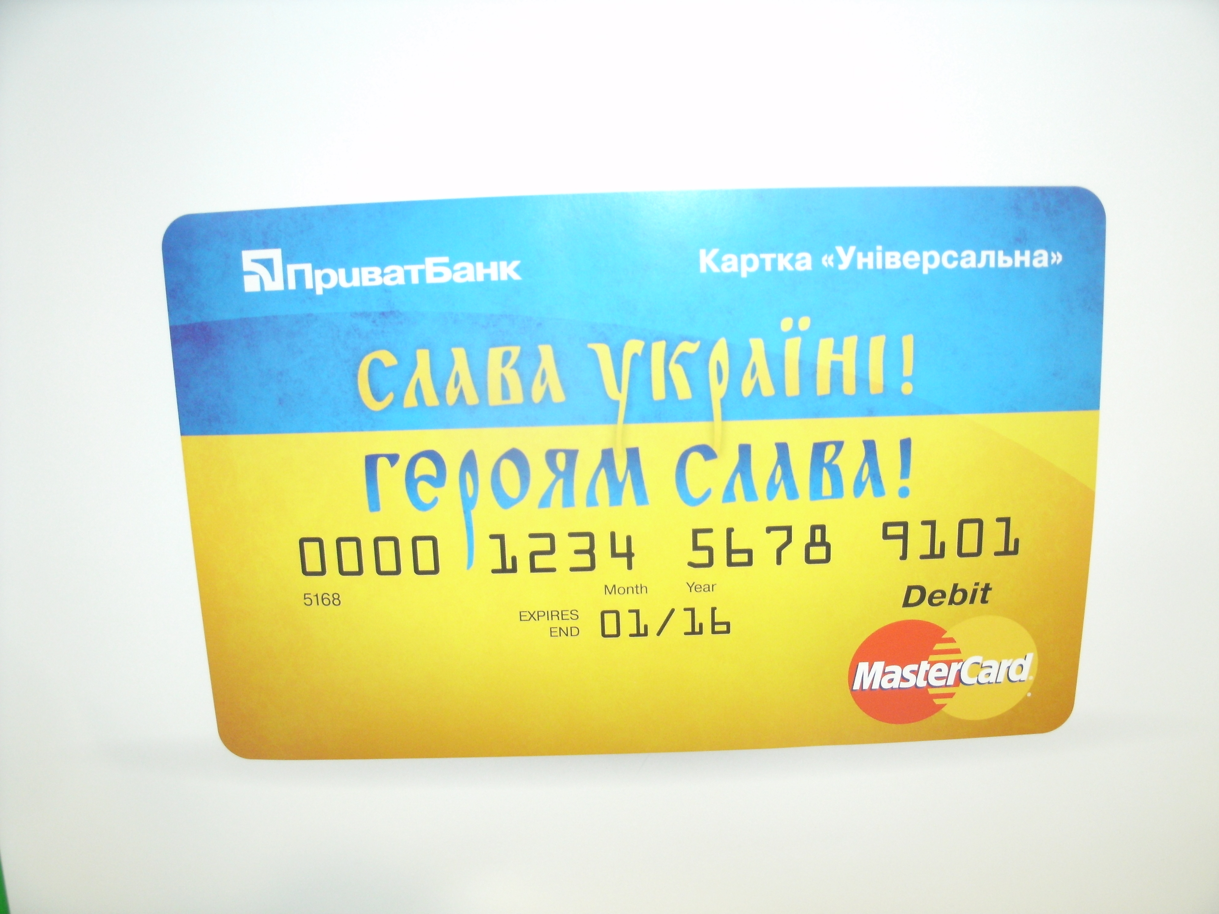 The Revolutionary Mastercard: Whoever said the revolution will not be televised was right. It will be CHARGED.
