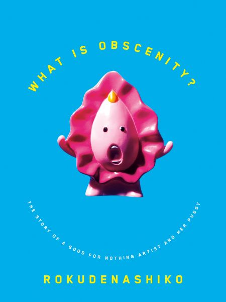 The cover of Ms. Igarashi's book, What is Obscenity? The Story of a Good for Nothing Artist and Her Pussy, published by Koyama Press.