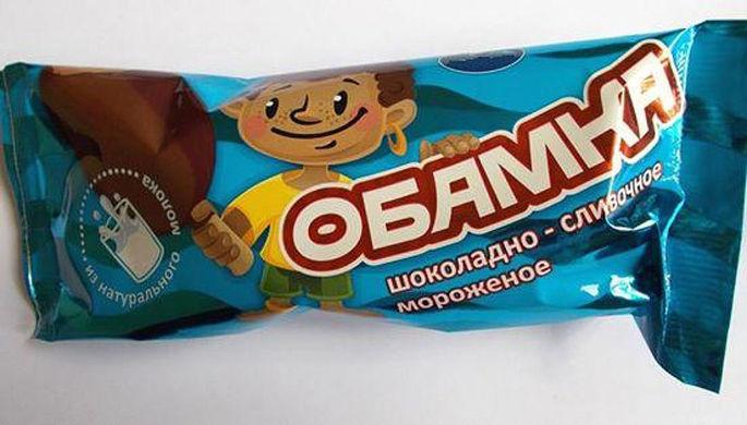 Obama ice cream.