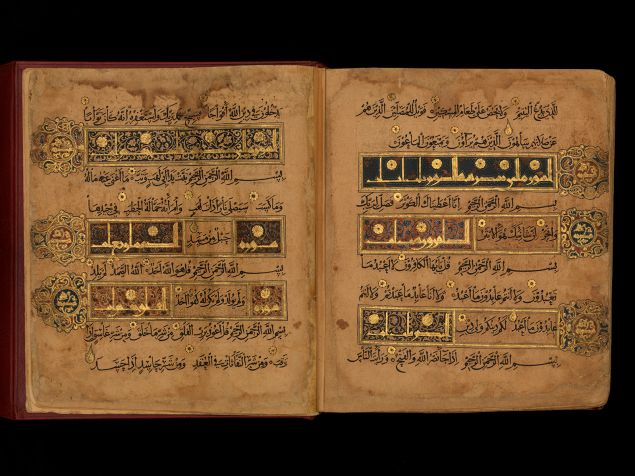 Qur'an Copied by Muhammad b. Ahmad al-Jabali al- . . . Illuminated by 'Abd al-Rahman b. Muhammad al-Sufi Iran or Iraq, ca. 1200.